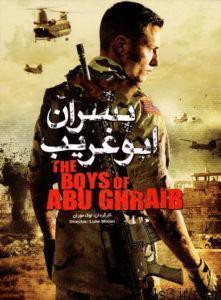 66 3 221x300 - دانلود فیلم پسران ابو غریب the boys of abu ghraib با دوبله فارسی