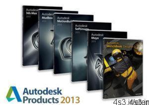 7 13 300x211 - دانلود Autodesk Products 2013 - محصولات اتودسک ۲۰۱۳۰
