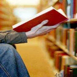 روشی برای گوش کردن و مطالعه مؤثر