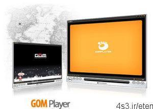 75 4 300x214 - دانلود GOM Player v2.3.30 Build 5289 - نرم افزار پخش فایل های صوتی و تصویری