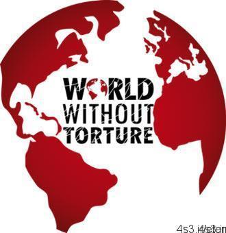 ۲۶ ژوئن ؛ روز جهانی حمایت از قربانیان شکنجه