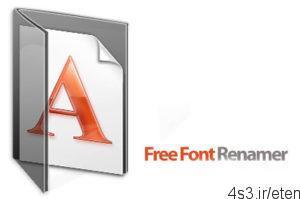 88 4 300x199 - دانلود Free Font Renamer v2.1 - نرم افزار تغییر نام فونت ها به نام اصلی