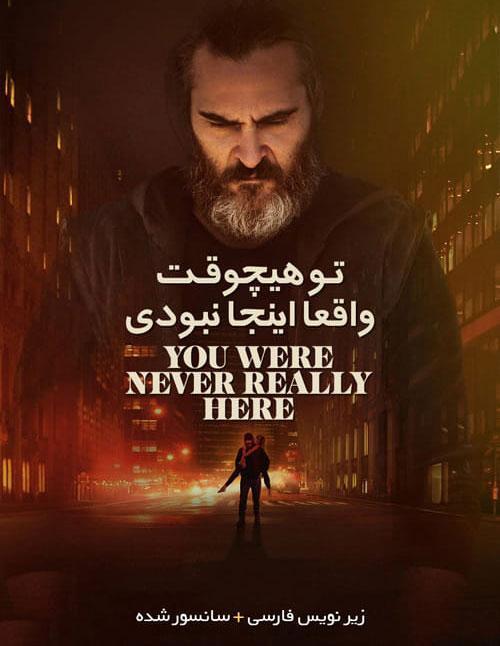 دانلود فیلم You Were Never Really Here 2017 تو هیچ وقت واقعا اینجا نبودی با زیرنویس فارسی