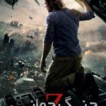 9 4 150x150 - دانلود فیلم جنگ جهانی زد World War Z با دوبله فارسی
