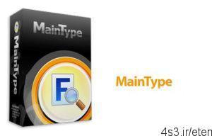 90 3 300x192 - دانلود High-Logic MainType Professional Edition v8.0.0 Build 1134 x86/64 - نرم افزار مدیریت فونت ها در ویندوز