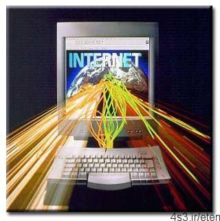 ۶ پیشنهاد برای کارکردن با اینترنت کم سرعت!