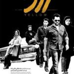 yellow min 150x150 - دانلود فیلم زرد با کیفیت ۱۰۸۰p