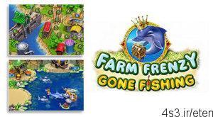 1 37 300x165 - دانلود Farm Frenzy: Gone Fishing - بازی مزرعه داری: ماهیگیری