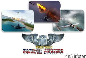 1 4 300x201 - دانلود World War II: Pacific Heroes - بازی جنگ جهانی دوم، نبرد هوایی در اقیانوس آرام