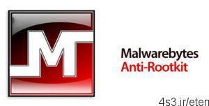 10 25 300x152 - دانلود Malwarebytes Anti-Rootkit v1.01.0.1020 Beta - نرم افزار مقابله با برنامه های مخرب و جاسوسی