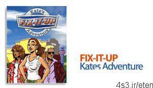10 28 300x173 - دانلود Fix-it-up: Kate`s Adventure v1.5.1.0 - بازی مدیریت تعمیرگاه، ماجرا های کیت