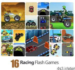 11 22 300x278 - دانلود Collection of Racing Flash Games - مجموعه بازی های فلش، بازی های رانندگی و مسابقه ای