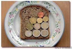 11 35 300x204 - چگونه غذاهاى مقرون به صرفه درست کنیم؟