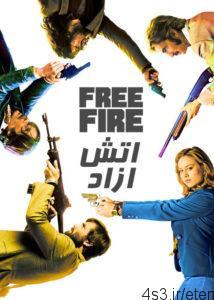 112 214x300 - دانلود فیلم آتش آزاد Free Fire 2016 با دوبله فارسی
