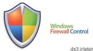 12 23 300x166 - دانلود Windows Firewall Control v5.3.1.0 - مدیریت ساده و سریع فایروال ویندوز