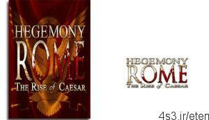 12 3 300x173 - دانلود Hegemony Rome: The Rise of Caesar - بازی روم ابرقدرت دنیا: قیام سزار