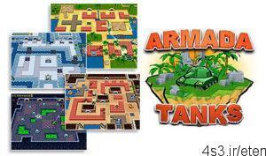 12 300x177 - دانلود Armada Tanks - بازی ناوگان تانک ها