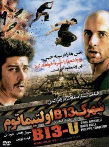 13 11 223x300 - دانلود فیلم Banlieue 13 Ultimatum – شهرک B13 اولتیماتوم با دوبله فارسی
