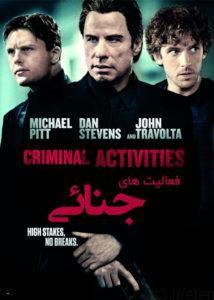 13 12 214x300 - دانلود فیلم فعالیت های جنائی criminal activities با دوبله فارسی