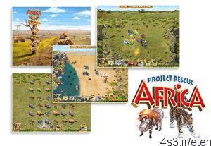 13 2 300x207 - دانلود ۲۰۱۱ Project Rescue Africa - بازی حفظ حیات وحش آفریقا