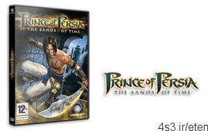 13 8 300x189 - دانلود Prince of Persia 1: The Sands of Time - بازی شاهزاده ایرانی ۱، شن های زمان