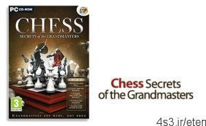 14 17 300x184 - دانلود Chess: Secrets of the Grandmasters - بازی شطرنج، اسرار استادان شطرنج