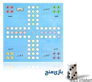 14 300x269 - دانلود بازی منچ تحت شبکه - NetPachisi