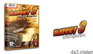15 8 300x173 - دانلود FlatOut 3: Chaos And Destruction - بازی مسابقات بی قانون فلت اوت ۳
