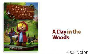 16 20 300x186 - دانلود A Day in the Woods v1.0.2 - بازی شنل قرمزی در جنگل