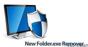 17 12 300x160 - دانلود ابزار حذف ویروس New Folder - SalDost Virus Remover v1.240