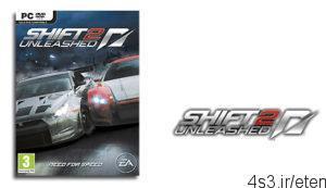 17 13 300x173 - دانلود Need for Speed: Shift 2 Unleashed - بازی جنون سرعت: گریز ۲