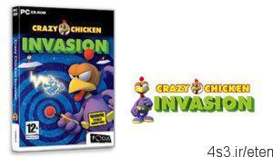 17 8 300x173 - دانلود Crazy Chicken Invasion - بازی حمله جوجه های دیوانه