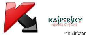18 13 300x123 - دانلود Kaspersky Offline Update 2018-06-16 - آپدیت آفلاین محصولات کاسپرسکی