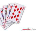 2 150x150 - دانلود Hokm v3.1.0.2 - بازی حکم
