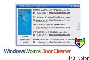 2 33 300x204 - دانلود Windows Worms Door Cleaner v1.4.1 - نرم افزار رفع مشکل Generic Host Process for Win32 Services