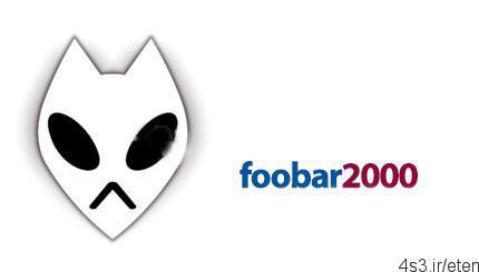 2 4 - دانلود foobar2000 v1.3.17 - پیشرفتهترین نرم افزار پخش فایلهای صوتی