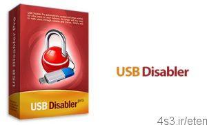 23 7 300x181 - دانلود USB Disabler Pro v3.5.5.27 - نرم افزار غیرفعالسازی USB
