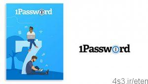 23 8 300x172 - دانلود ۱Password v7.0.558 - نرم افزار مدیریت و بخاطرسپاری پسورد