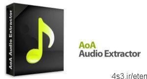 29 300x162 - دانلود AoA Audio Extractor Platinum v2.3.0 - نرم افزار استخراج فایل های صوتی از فایل های ویدئویی