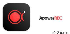 33 2 300x146 - دانلود ApowerREC v1.1.3 - نرم افزار تصویربرداری از صفحه نمایش