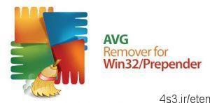 33 4 300x147 - دانلود AVG Virus Remover for Win32/Prepender v1.2.0.612 - نرم افزار شناسایی و حذف ویروس Prepender
