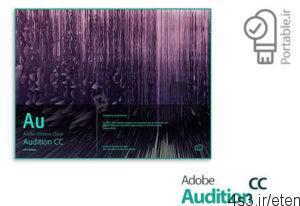 38 2 300x206 - دانلود Adobe Audition CC 2015 v9.2.1 x64 + v8.0.0.192 x86/x64 Portable - نرم افزار ادوبی آدیشن سی سی پرتابل (بدون نیاز به نصب)