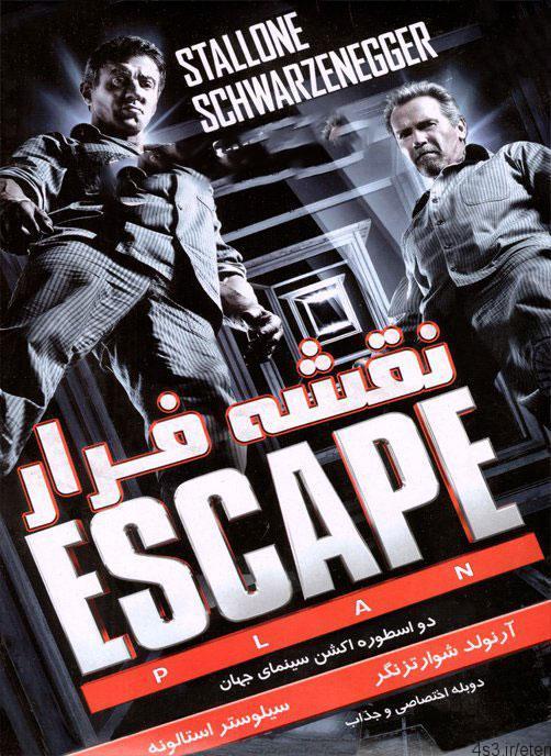 دانلود فیلم escape plan – نقشه فرار با دوبله فارسی