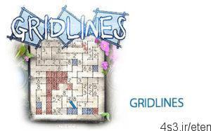 4 2 300x187 - دانلود GridLines v1.10.0 - بازی رسم مربع از خطوط
