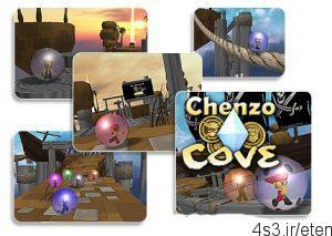 4 37 300x213 - دانلود Chenzo Cove v1.03 - بازی حرکت با گوی شیشه ای
