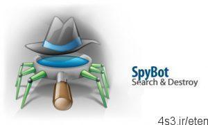 41 4 300x181 - دانلود SpyBot - Search & Destroy v2.6.46.0 Final - نرم افزار جستجو و نابودسازی جاسوس افزار ها