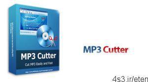 47 300x167 - دانلود MP3 Cutter v4.0 نرم افزار برش و تبدیل فرمت فایل های صوتی