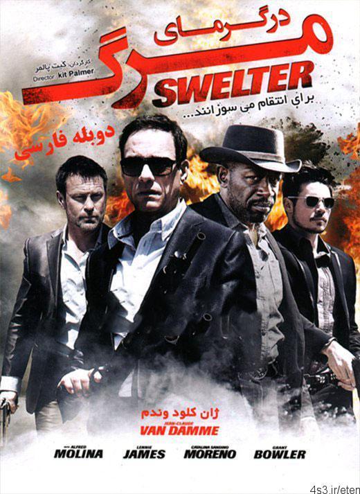 دانلود فیلم swelter – در گرمای مرگ با دوبله فارسی