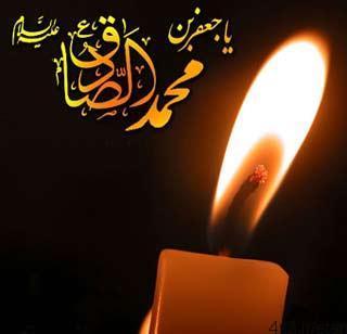 وصایای امام صادق هنگام فوت