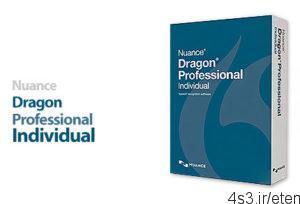 55 3 300x204 - دانلود Nuance Dragon Professional Individual v14.00.000.180 - نرم افزار خودکار سازی فعالیت های رایانه با صدای کاربر